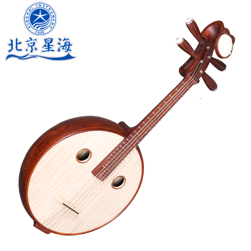 Beijing xinghai nguyen nguyen musical instruments for collection of old mahogany professional performers playing nguyen nguyen ethnic stringed instrument