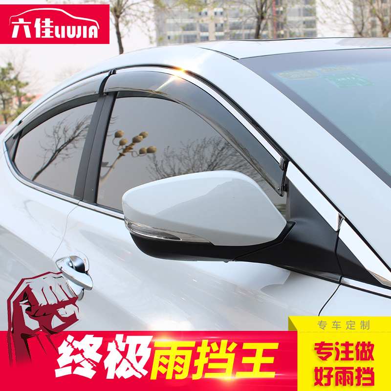 Beiqi e150/e130/EV160/200 wei wang m20/m30/m35/s50 special highlight bar rain shield Rain eyebrow