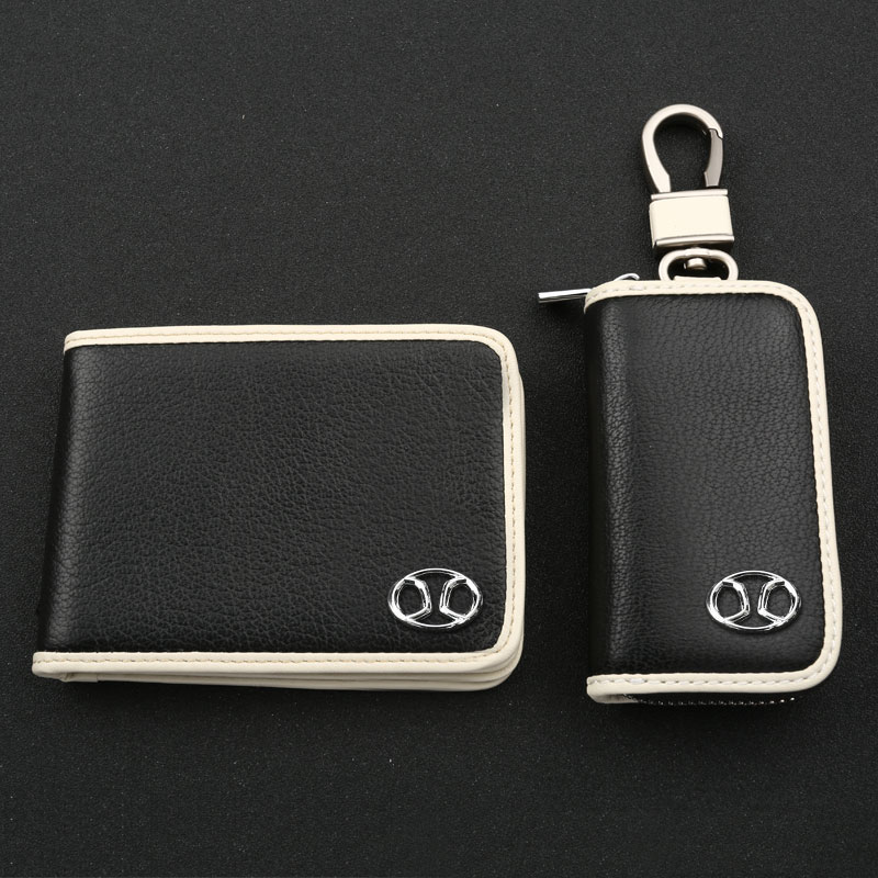 Beiqi saab x65 x35 x55 x25 cc leather wallets d50 d60 d70 d80 keychain sets