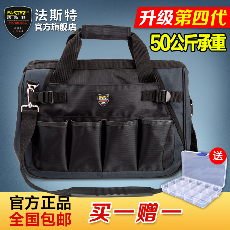 Belfast versatile toolkit large appliance repair electrician thick oxford cloth shoulder bag canvas tool bag