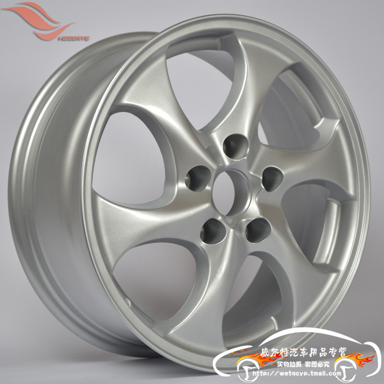 Bell tire rim wheel rims 16 original 15-inch alloy wheels and wyatt jac and yue wheelboss