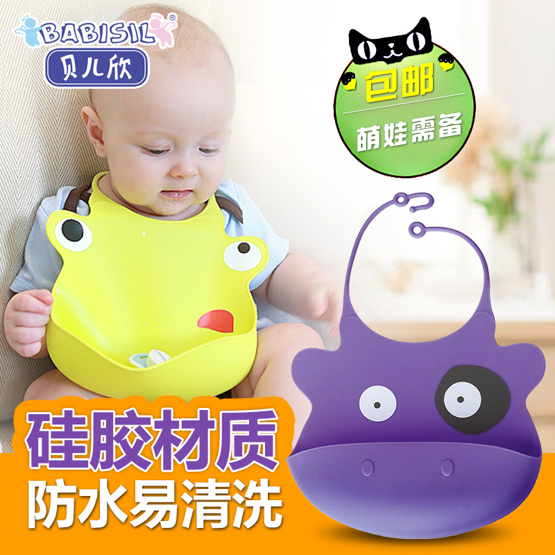 Belle yan silicone bibs waterproof silicone baby bib baby bibs bibs rice pocket bib pocket meals for children stereo