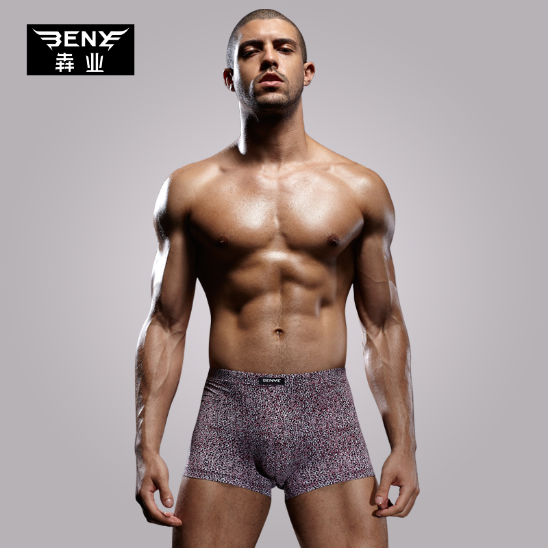 Ben industry icy summer breathable nylon male boxer underwear sexy men's underwear pants leopard print underwear d-87