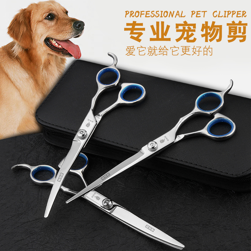 Bending and shearing scissors pet dog hair trimming scissors snubby teddy 7 inch teeth cut direct shear beauty tool kit
