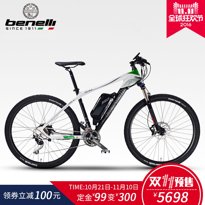 Benelli 29 inch mountain bike bicycle electric car electric bicycle lithium electric bike scooter