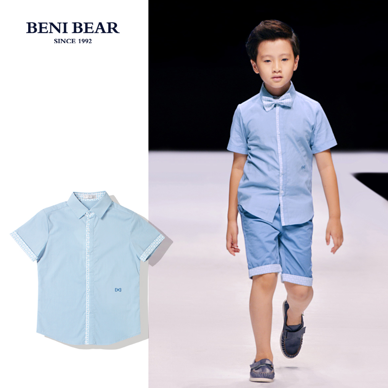 Beni bear authentic bonnie bear kids 2016 summer new solid color t-shirt big virgin boys short sleeve shirt