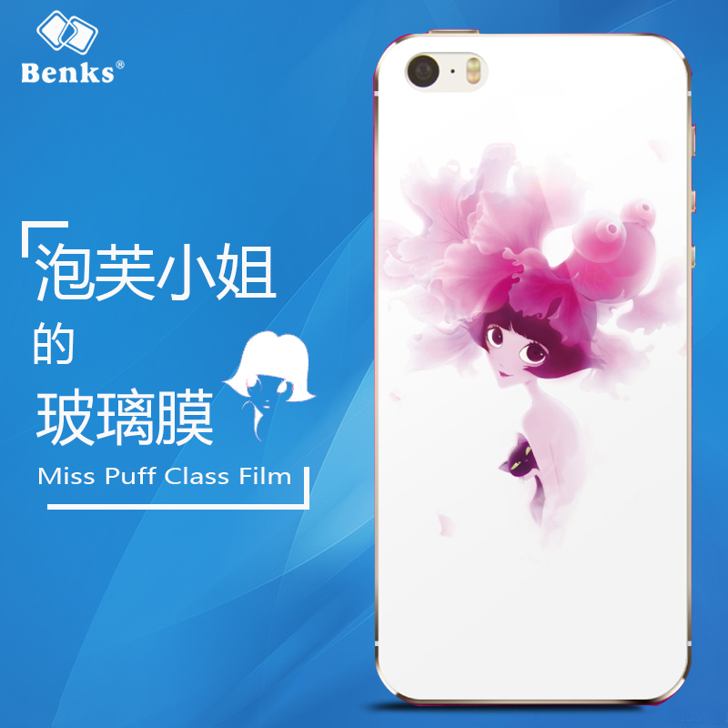 Benks 5s iphone5 tempered glass membrane apple 5s tempered glass membrane film 5s tempered glass membrane film before color film color film