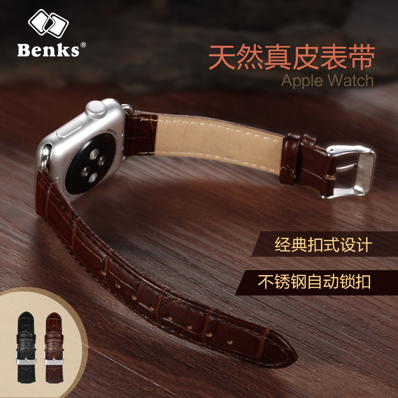 Benks apple apple iwatch sports watch with leather strap watch watch watch band bracelet