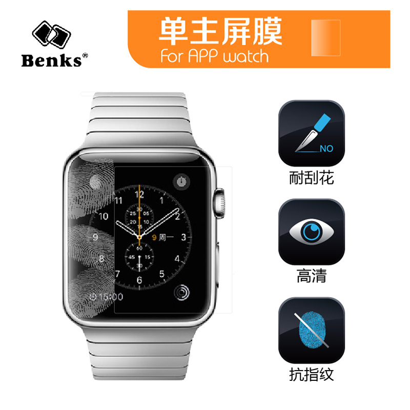 Benks apple apple iwatch watch film watch film watch film protective film apple