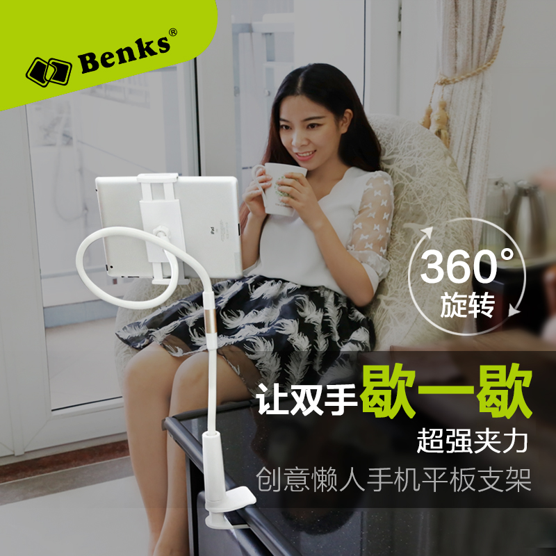 Benks bang keshi tablet stand lazy creative mobile phone luxury fashion models portable stand