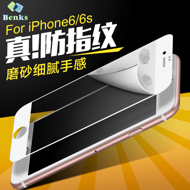 Benks iphone6s tempered glass membrane apple 6 4.7 inch matte film iphone6 tempered glass membrane film