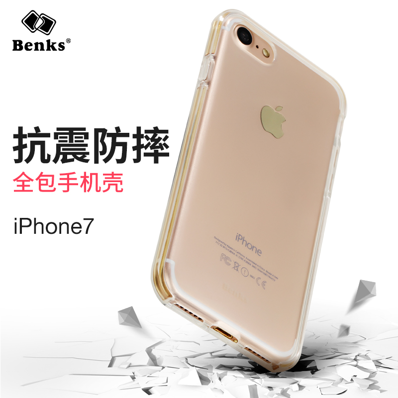 Benks iPhone7 all inclusive popular brands of mobile phone shell protective cover protective shell apple 7 transparent soft shell lightning flash 4.7
