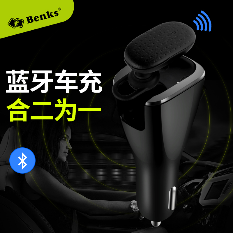 Benks magnetic car charger dual usb car charger bluetooth headset ear style stereo voice intelligent legislation