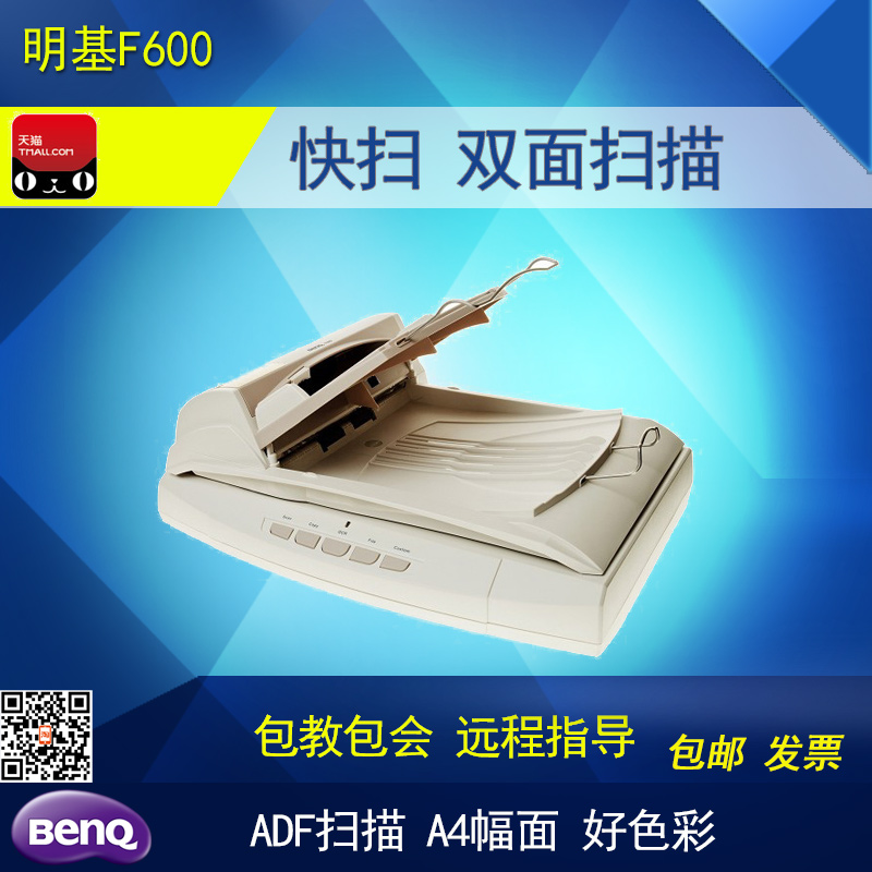Benq/benq f600 high speed adf adf flatbed scanner ccd components