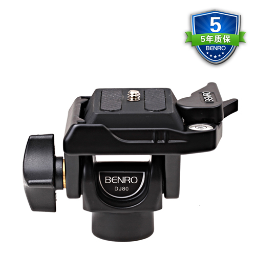 Benro benro two-dimensional DJ-80 directional control ptz ptz monopod dedicated two to the professional level sf