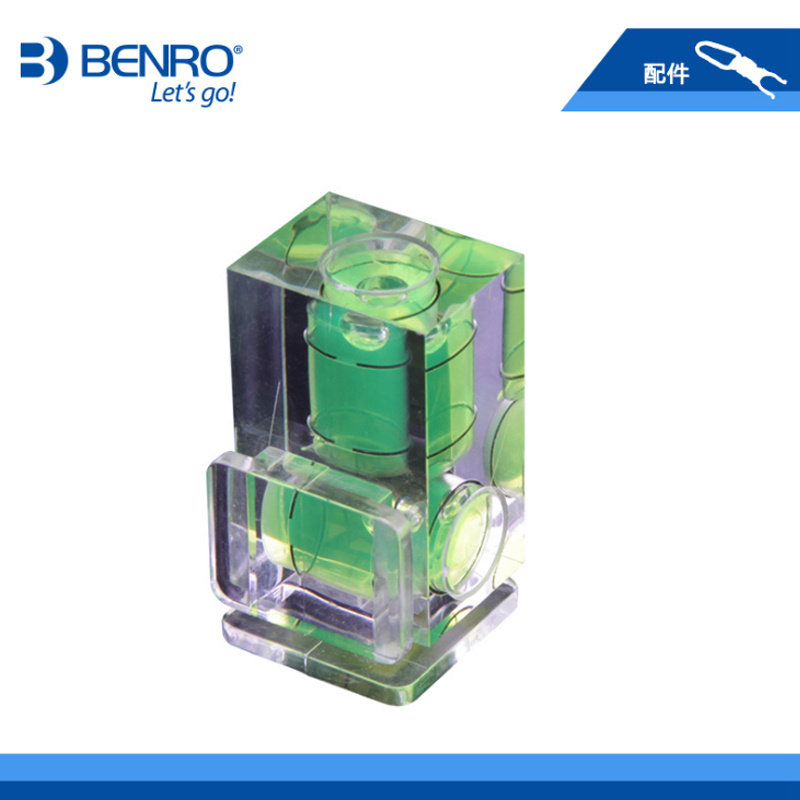 Benro benro two-dimensional fluorescence hot shoe spirit level bubble level/3d slr camera micro single level of beads