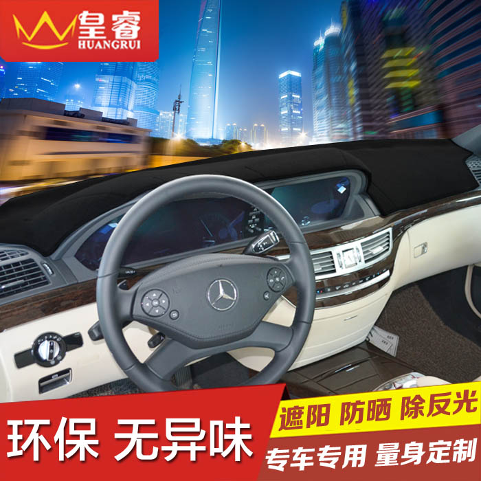 Benz glk200 glk260 paragraph 91012-15-year-old 300 dashboard control pad sunscreen dark visor pad anti reflective