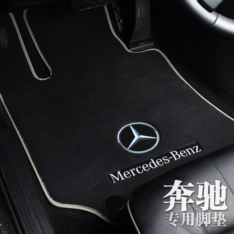 Get Quotations · Benz Ml400 Ml320 Ml350 Special Footpads Footpads W164 W166  Amg Factory Car Mats
