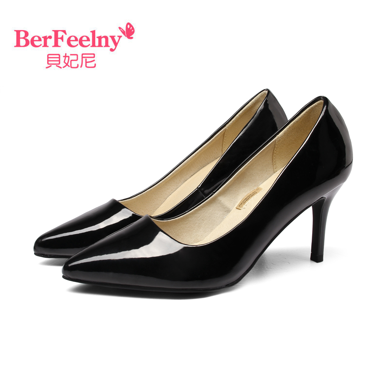 386b6d97d33f Buy Berfeelny tony nepalese princess new patent leather high heels shoes  fine with pointed shoes shoes ol career 5110054 in Cheap Price on  Alibaba.com