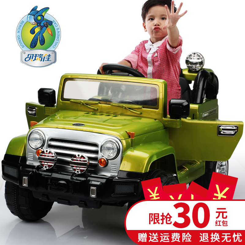 Berry good children electric car baby toy car can seat dual drive sport utility vehicle with a remote control car four wrangler
