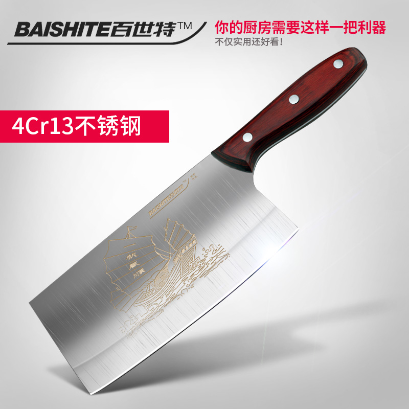Bes special ricketti household stainless steel kitchen knife slicing knife kitchen knives household kitchen knife small kitchen knife