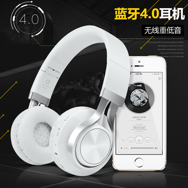 Bestchoi/beth · joe bt06 apple vivo oppo phone headset bluetooth wireless headset headset