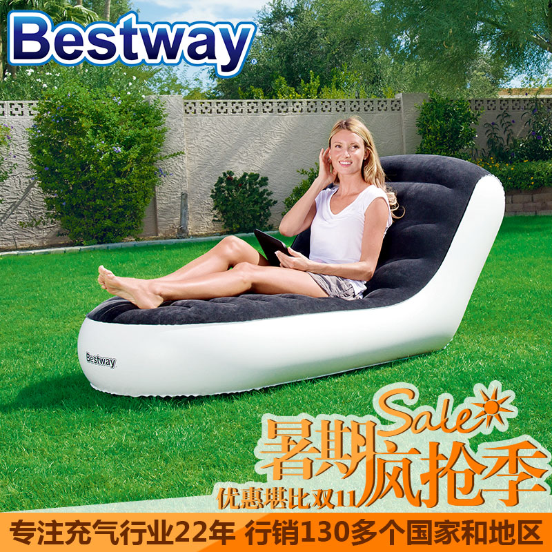 Bestway outdoor portable inflatable sofa home sofa beanbag sofa thick sofa adult