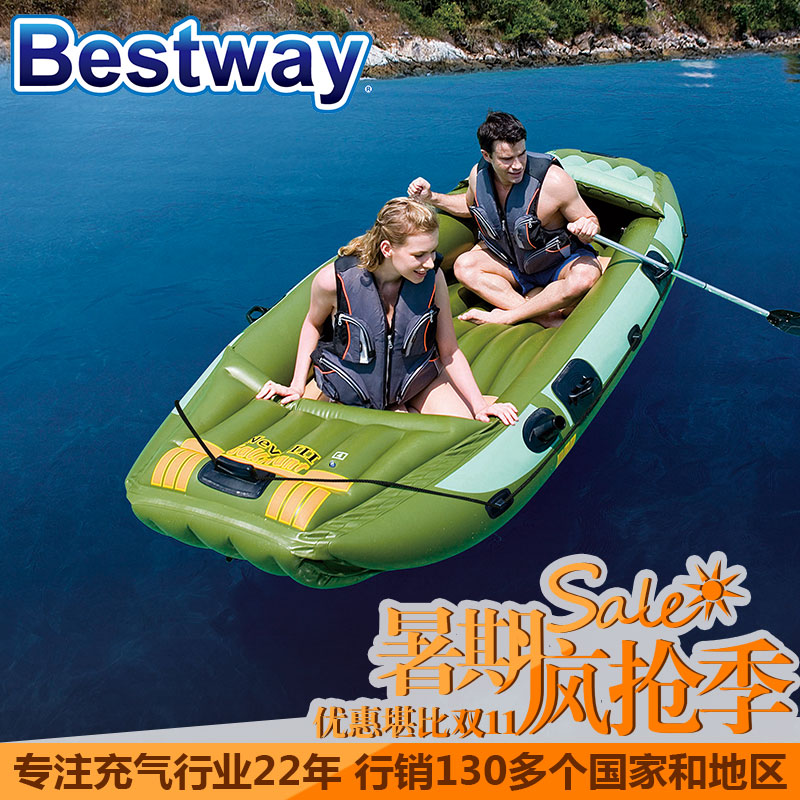 Bestway thick 3 special thick thick two fishing boats boat inflatables kayak assault