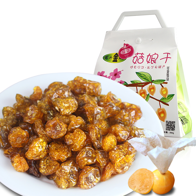 Beyond the great golden manor dry inner mongolia specialty mushroom niao girl lantern fruit dried fruit snack 260g
