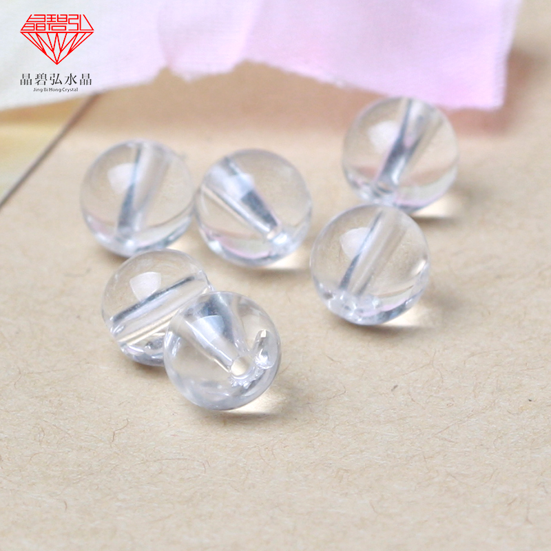 Bi jing hong natural white crystal loose beads and a half single finished diy handmade jewelry accessories material