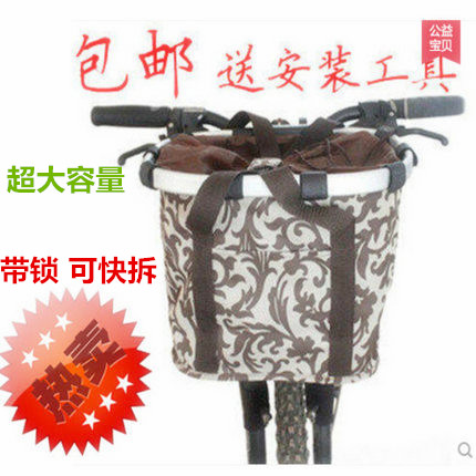 Bicycle basket bike basket car basket basket before the basket before folding bike basket car basket bicycle equipment