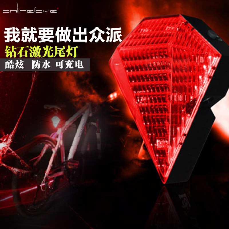 Bicycle light laser safety warning taillights charging parallel lines taillights mountain bike dead fly riding equipment