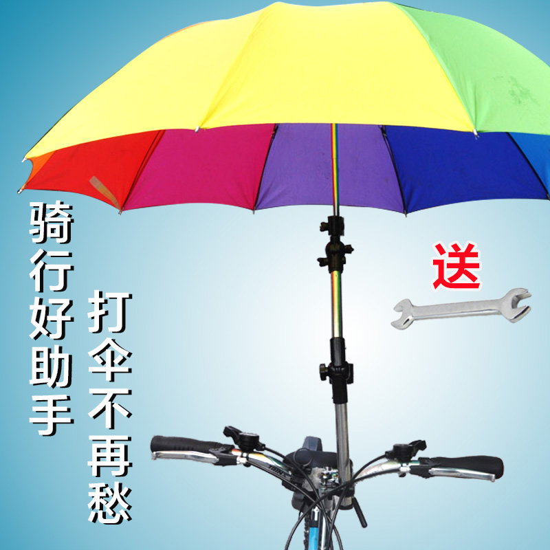 Bicycle rack umbrella stand electric car sunshade umbrella stand umbrella stroller parasol umbrella stand bike rack