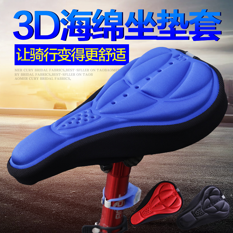 0ecb4ce6df7 Buy Mtb bicycle seat cushion seat cushion big ass thick soft comfort saddle  dead fly bicycle riding equipment accessories in Cheap Price on Alibaba.com