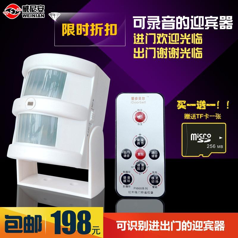 Bidirectional sensor doorbell welcome is recordable customizable voice human infrared remote control can be inserted card shop