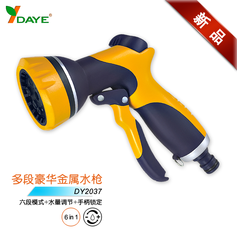 Big leaf daye home multifunction car wash high pressure water pipe water gun suit garden irrigation sprinkler watering home
