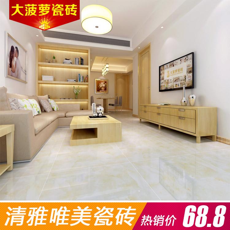 get quotations big pineapple tile floor tiles 800 full cast glaze tiles imitation marble tile living room floor - Big Tiles For Living Room