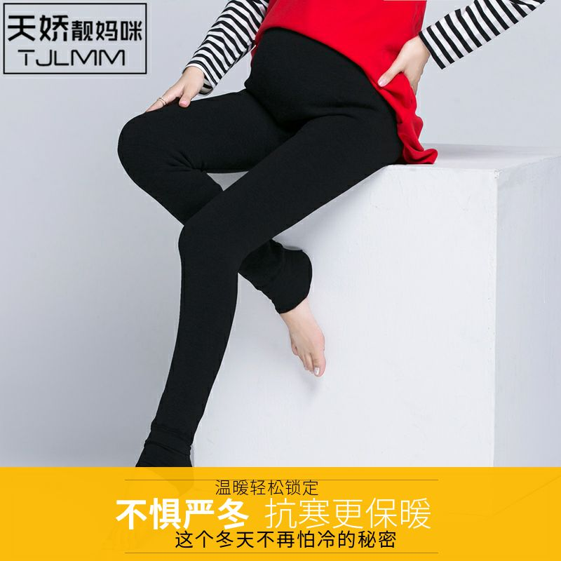 5bb122d673741 Get Quotations · Big yards pregnant women leggings care abdomen of pregnant  women trousers fall and winter outer wear