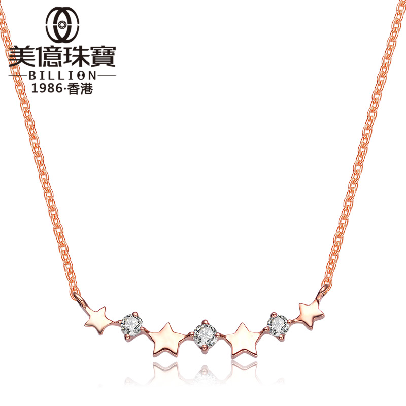Billion/k rose gold diamond pendant items lucky us billion billion counter with the money the us jewelry