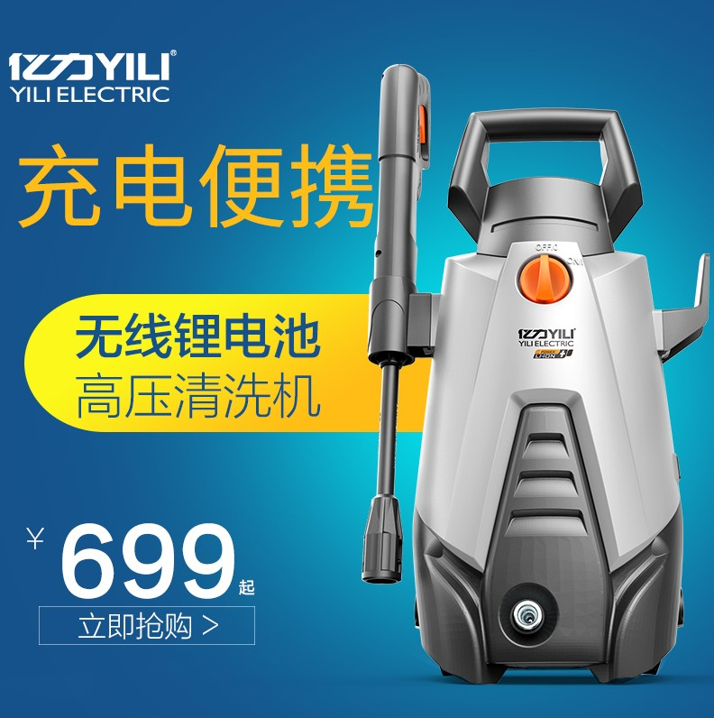 Billion of household high pressure washing machine v rechargeable electric car washing machine portable washing device automatic water gun brush car
