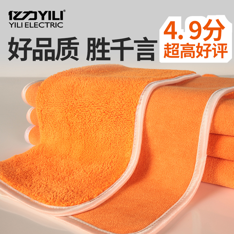 Billion of the car with a microfiber towel lint thick absorbent towel cleaning towel car cleaning supplies car wash car wash towel