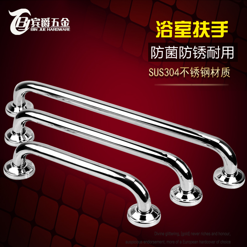 Bin mg hardware 304 stainless steel full copper base skid bathroom bathtub handrails bathroom toilet handle