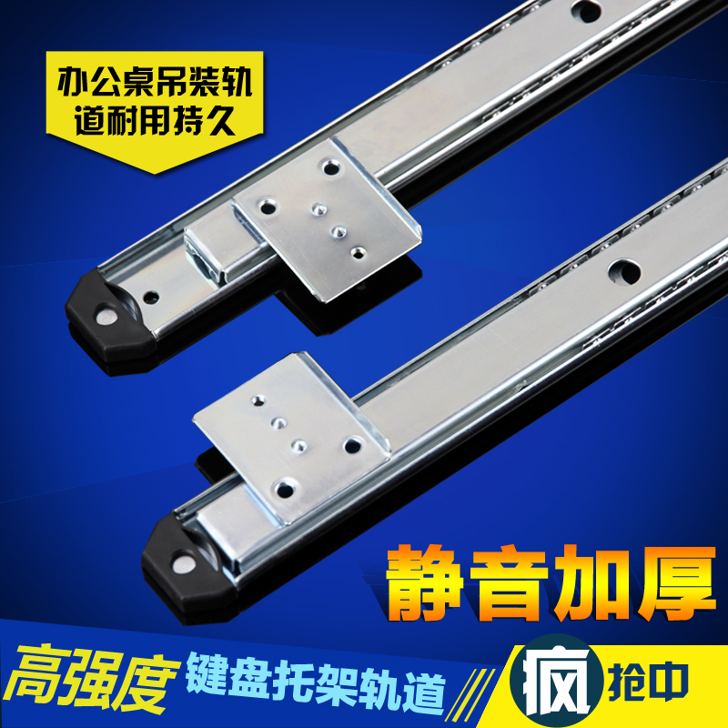 Bin mg hardware thickening computer keyboard tray rail track section ii/computer desk drawer slide shipping