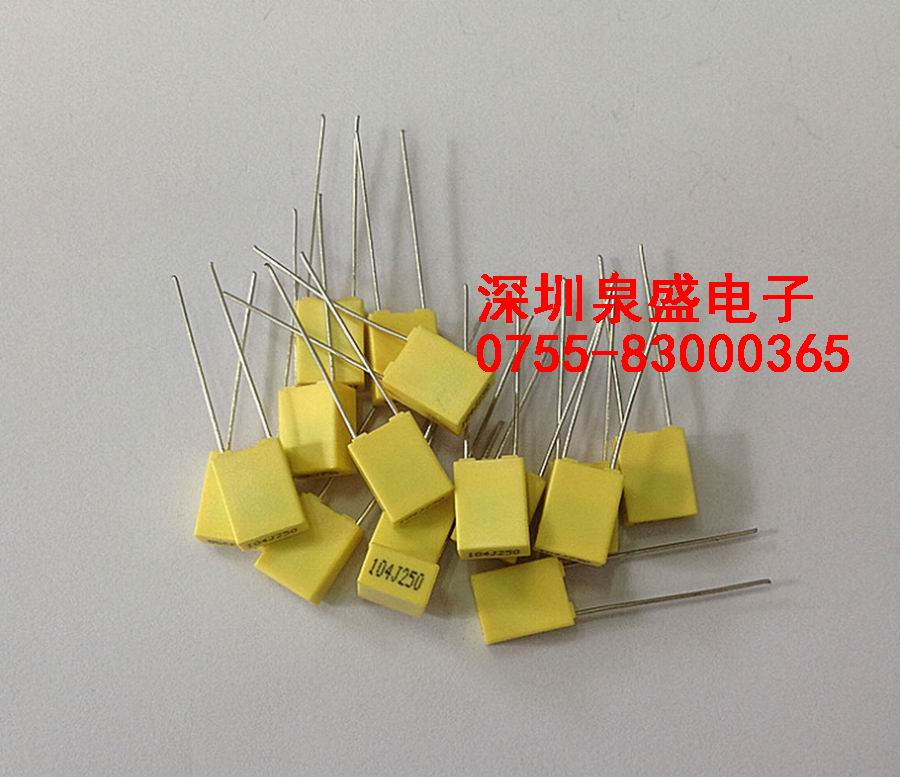 [Binful] 470NJ100 correction capacitors 474 k 100 v 0.47 uf feet away from the 10% = 5 MM made in china