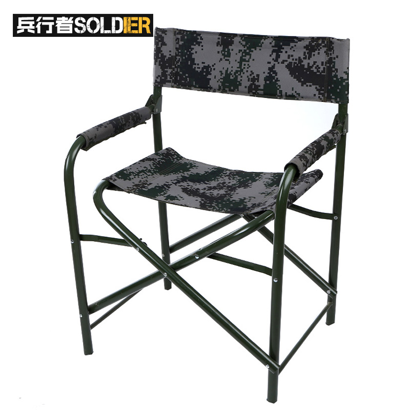Bing walker camouflage folding chair meeting chair director chair after total allotment army fans equipment