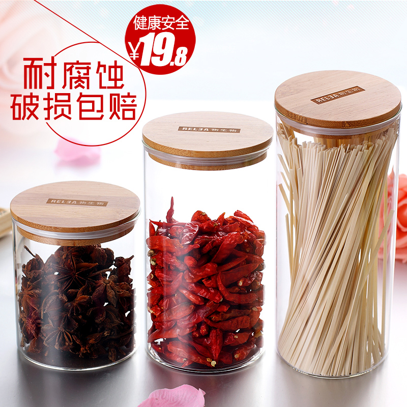 Biological material flower tea food storage bottles grains storage tank cork glass bottles glass jars sealed cans