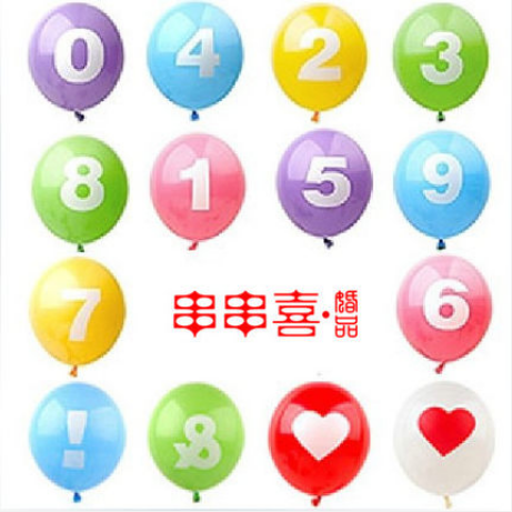 Birthday balloon figures 12 inch thick and beautiful wedding balloon festival balloon/balloon balloons marriage room layout korean