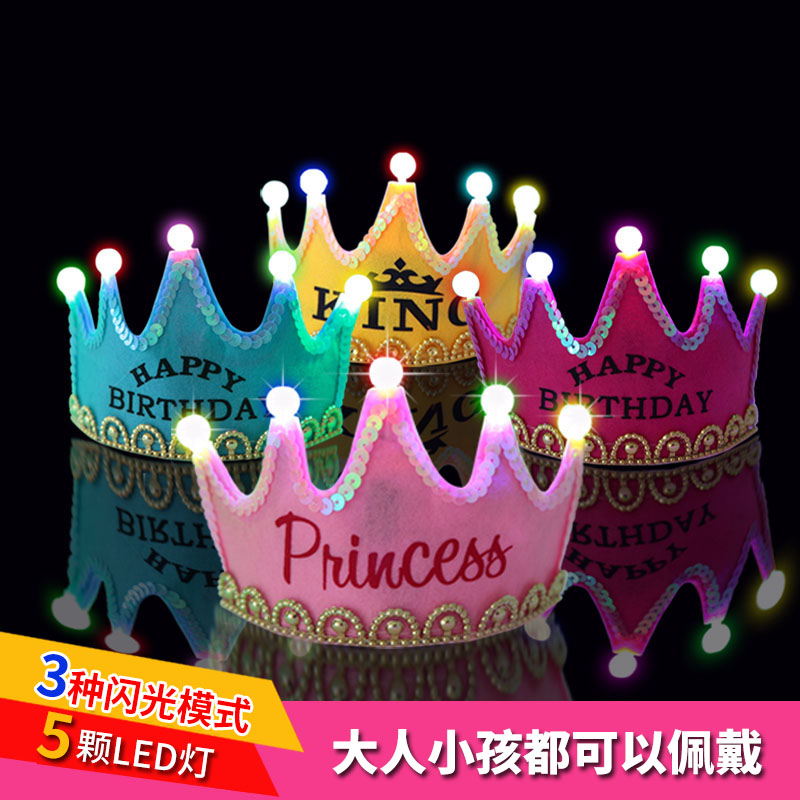 Birthday birthday hat birthday hat birthday party hat luminous crown tiara crown hat children hat free shipping