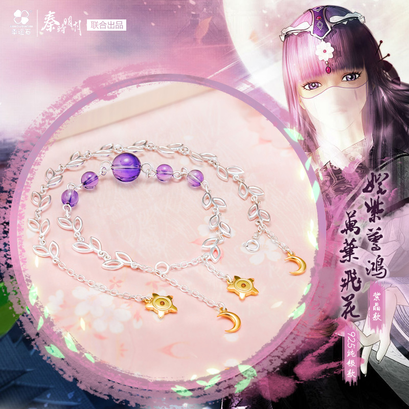 Birthstone animation around qinshiming bracelet less siming naturalists ornaments hand chain manyo fly 925 Silver