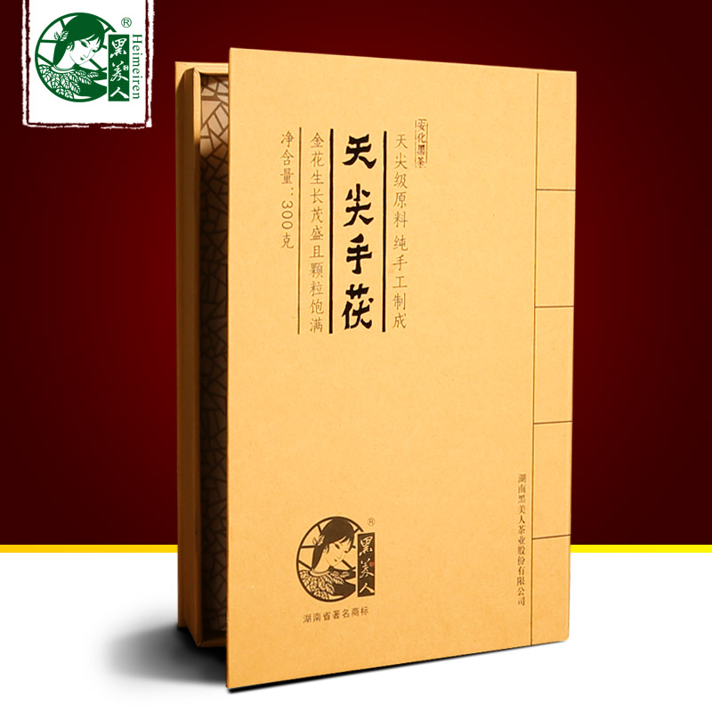Black beauty anhua hunan black tea hand built fu brick tea black tea black tea golden fu brick tea black tea day tip material 300 grams of tea